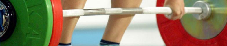 Баннер вверху - Тяжелая атлетика