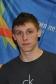 Амосов Алексей Евгеньевич
