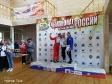 Чемпионат и первенство(U24) России по гребному слалому